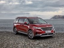 Sales of the new KIA Carnival crossover began in Russia