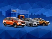 The first LADA dealership will be opened in Ingushetia