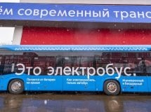 KAMAZ opened the production of electric buses in Moscow