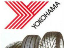 Yokohama can increase the capacity of the Lipetsk enterprise 3 times