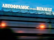 """Avtoframos"" is the leader in localization of foreign cars in Russia"