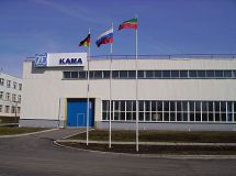 "JV ""ZF KAMA"" opened a new production building"